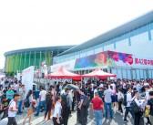CIFF Shanghai 2018 llega a niveles de récord:  146 mil visitantes profesionales, +1,300 expositores en 400 mil m2