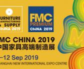 Explore la fabricación de muebles de alta gama en FMC China 201