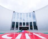 CIFF Shanghai 2019 A Paradigm for Global Living