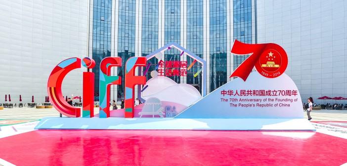 CIFF Shanghai 2019 Nuevos récords y una innovación constante para dar respuesta a los cambios del sector