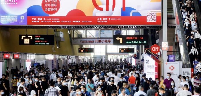 47.ª edición de CIFF Guangzhou 2021: ¡un éxito extraordinario!