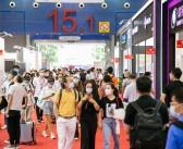 La feria de producción de muebles y carpintería más grande de Asia reanuda el programa de marzo en 2021